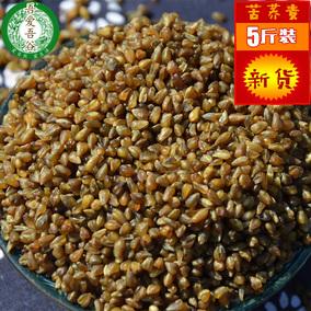 苦荞米5斤装云南黑苦荞2500g农家自种苦荞麦健康粗粮