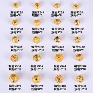 新款保色铜镀金手链项链隔珠  其他DIY配件配饰手工串珠材料