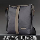 Fine waterproof nylon fabric with leather bag Men's Oxford canvas casual shoulder slung male bag