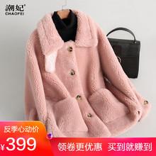 海宁皮草清仓特价反季颗粒羊剪绒大衣女复合皮毛一体短款冬季外套