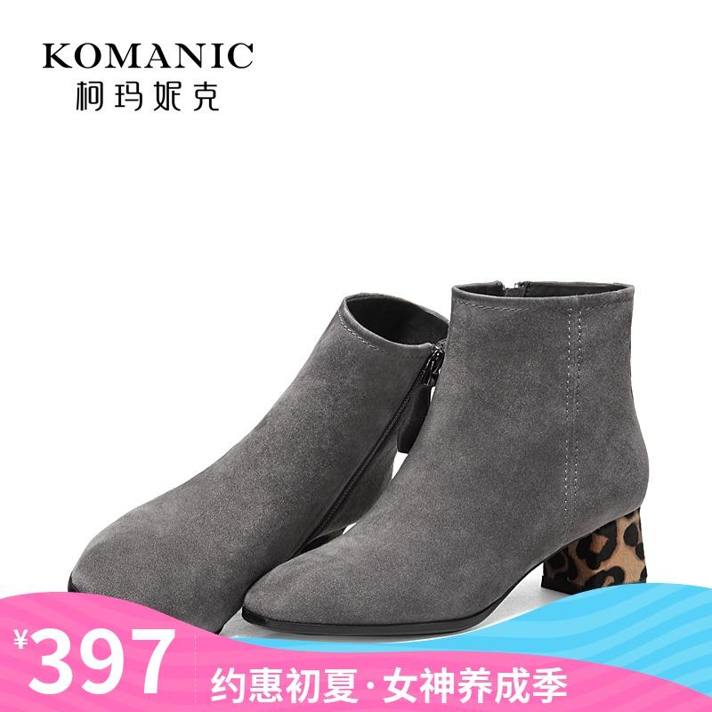 柯玛妮克女鞋2018
