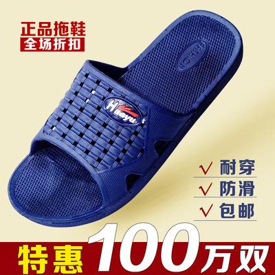 【天天特价】男女士拖鞋夏情侣防滑软底家居室内洗澡浴室家用拖鞋