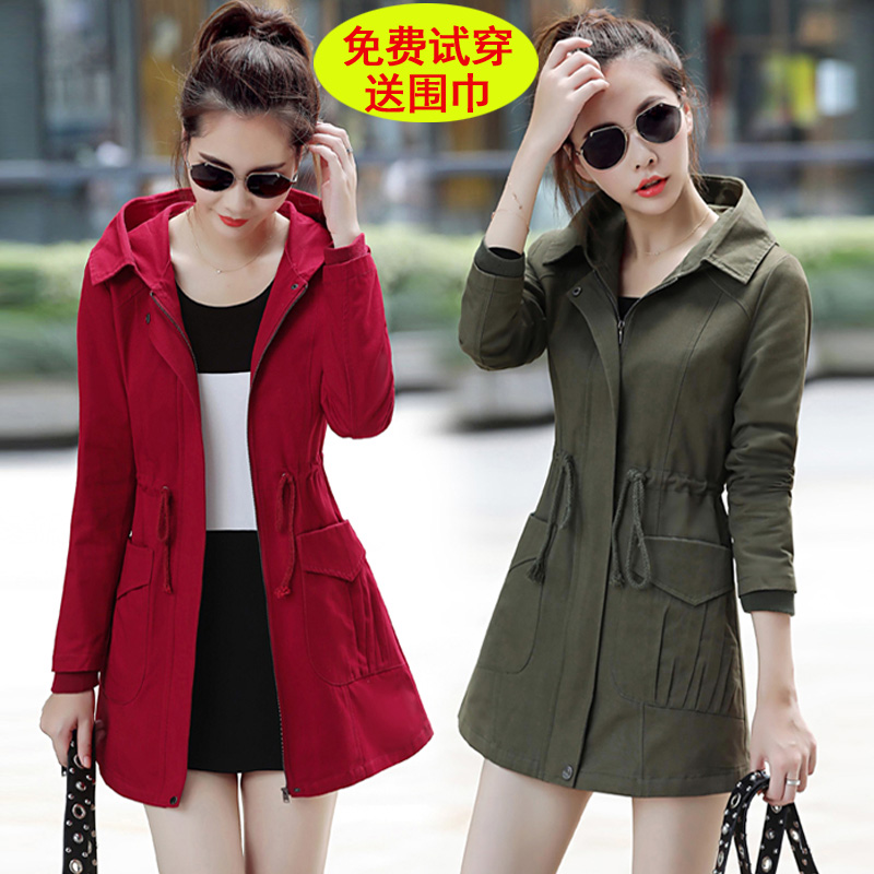 Genuine windbreaker female long section 2018 autumn new coat ladies Korean version of the self-cultivation