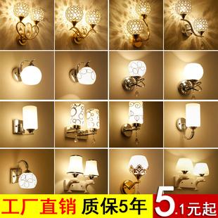 墙壁灯床头灯卧室简约现代创意欧式美式客厅led楼梯阳台过道灯具