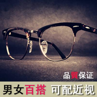 复古眼镜框黑框男潮个性女防辐射近视镜架金属半框韩版文艺平光镜
