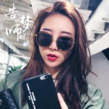 韩版墨镜女潮明星款复古百搭度假太阳镜网红大框时尚沙滩太阳眼镜