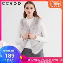 CCDD2019冬装新品专柜正品时尚韩版修身显瘦皮草马甲女灰色外套图片