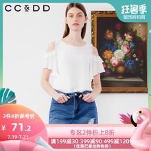 CCDD2019夏装新品专柜正品钉珠圆领露肩荷叶边短袖雪纺衬衫女上衣图片