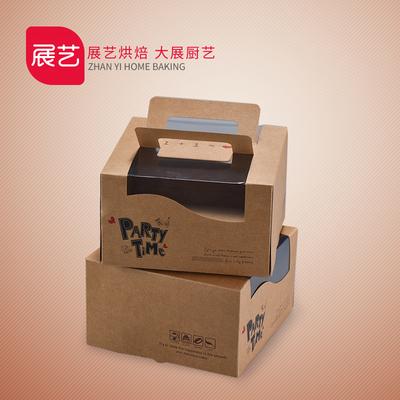 【巧厨烘焙_展艺蛋糕手提盒】包装盒芝士蛋糕盒 食品盒牛皮纸盒