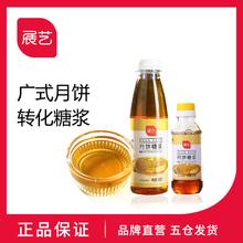 巧厨展艺月饼糖浆253g550g中秋广式碱水月饼原料转化糖浆
