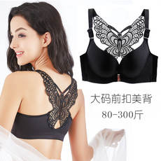 e9d40e1afba Front buckle beauty back bra large size no steel ring 200 kg fat mm gathered  bra