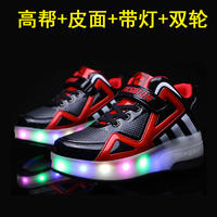 Children's Heelys Shoes Two-wheeled Boys Single Wheeled Pulleys Automatic Flashing Lights Girls Blasting Shoes with Wheels Students Spring and Summer
