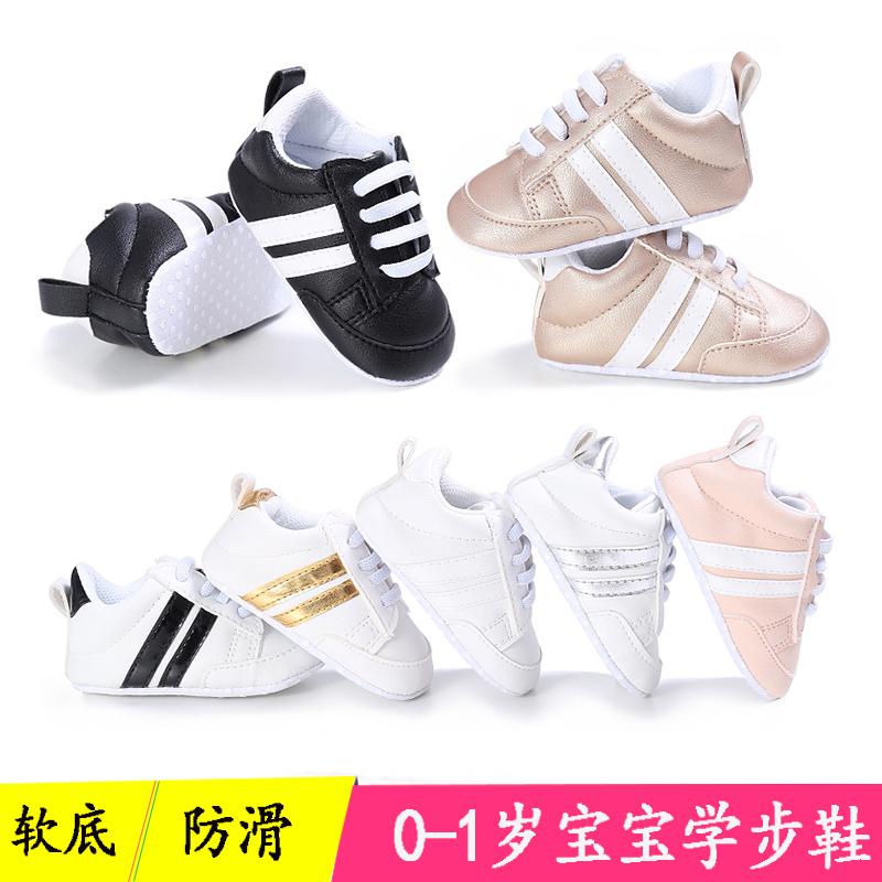 女宝宝冬季鞋子保暖