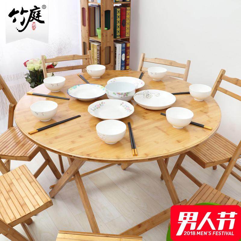 饭桌子家用圆客厅