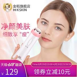 金稻美容仪器美容院专用精华导入仪超声波脸部嫩肤面部导出按摩器图片