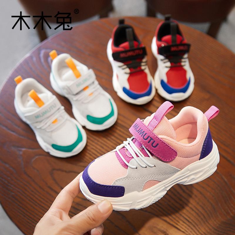休闲儿童童鞋