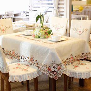 绣花桌布中式盖巾刺绣布艺家用镂空饭桌件套桌办公椅蕾丝绣花坐垫