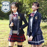 British wind spring and autumn middle school students school uniform set autumn class uniformJK uniform Korean version of the college wind day class uniform