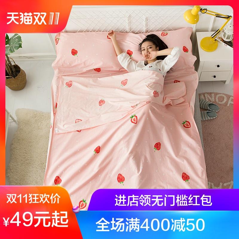 旅行防脏睡袋 全棉外出旅行床单被罩被套便携纯棉酒店睡袋隔脏垫