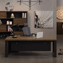 经理办公桌大班台总裁桌老板台办公桌简约现代大气时尚办公室桌子