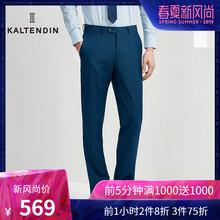 KALTENDIN/卡尔丹顿新品商务西服套装配裤男士宽松羊毛西裤男图片