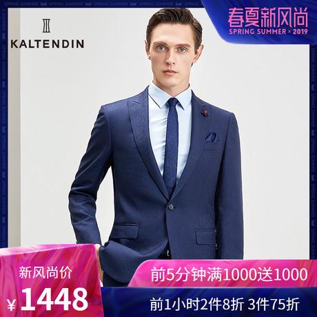 KALTENDIN/卡尔丹顿男士西服套装新郎婚礼西装纯羊毛修身西装套装商品大图