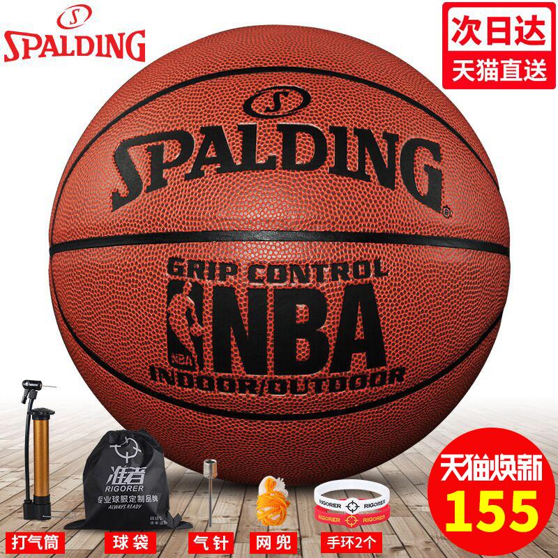 篮球nba篮球
