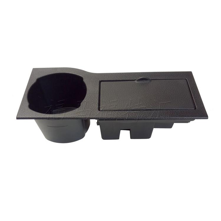 福特01-07款老蒙迪欧扶手箱烟灰缸 点烟器座 茶杯架 水杯架 正品