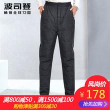 波司登中老年羽绒裤男高腰加厚棉裤大码内外穿正品羽绒裤B1701619