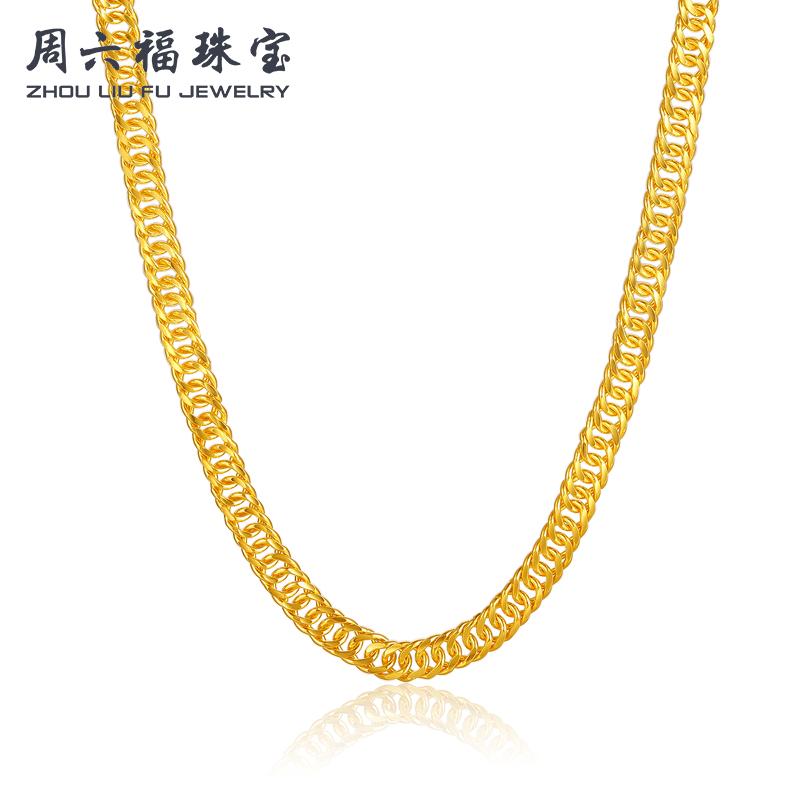 周六福 珠宝黄金项链男款 足金999男士项链 计价AA050234