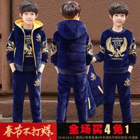 儿童装大男童冬装金丝绒冬天男孩衣服三件套装加厚12加绒15岁卫衣