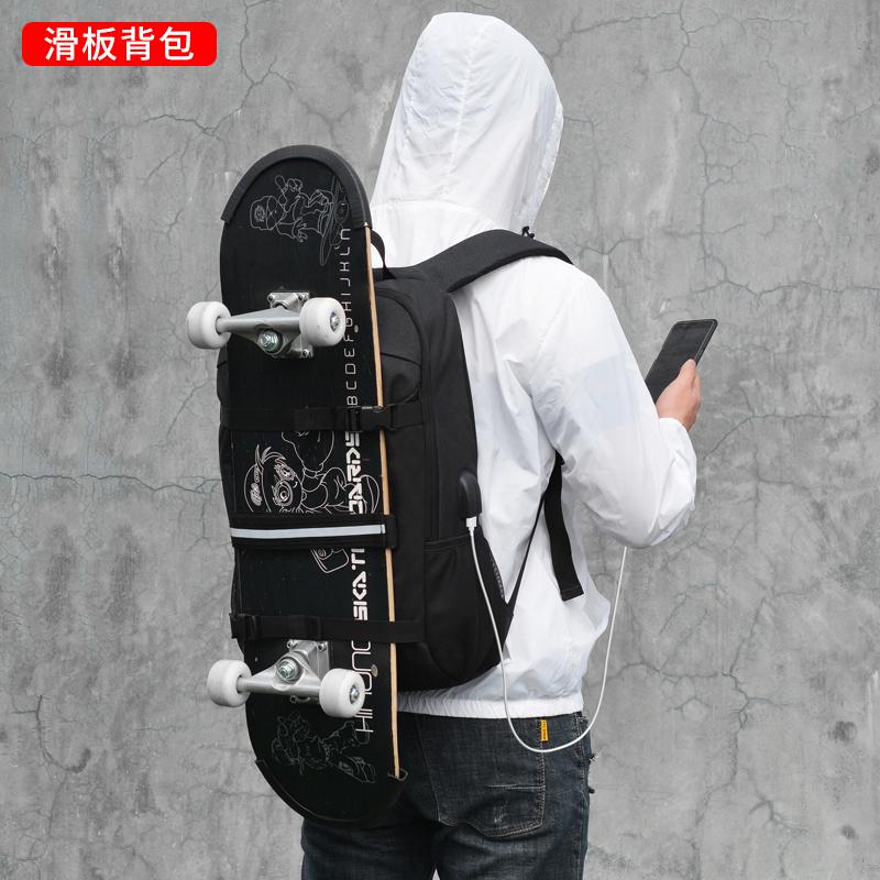 滑板旅行包