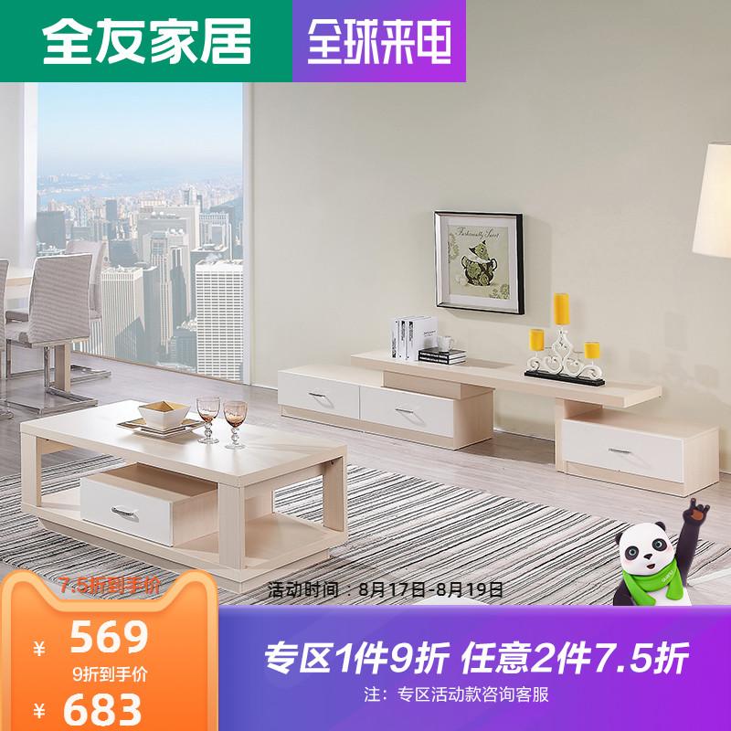 Комплекты мебели Артикул 534317644361