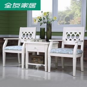 特价全友家私阳台桌椅三件套休闲茶几桌椅室内阳台桌椅120670