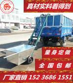车载粮食提升机上粮机斗式小型升降上粮折叠爬坡机下乡收粮输送机