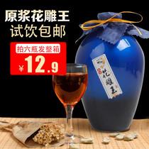 斤手工糯米老酒半干型20冬酿坛装原酒2013女儿红绍兴黄酒