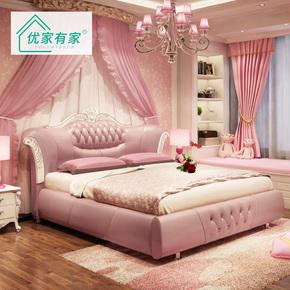 欧式皮床真皮床雕花实木双人床法式奢华公主床2米2.2大床婚床主卧