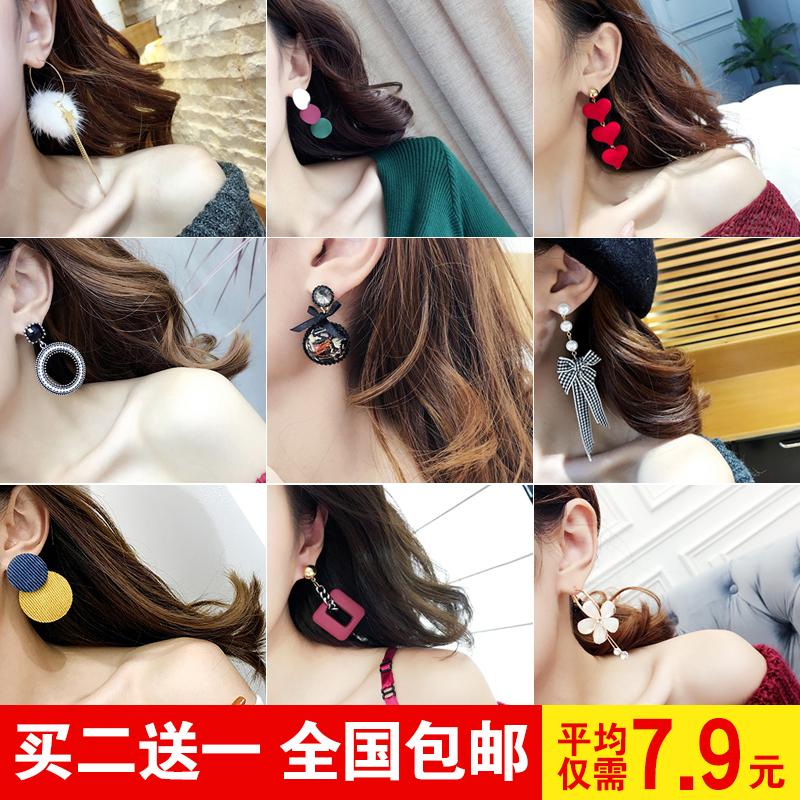 韩国耳环耳扣