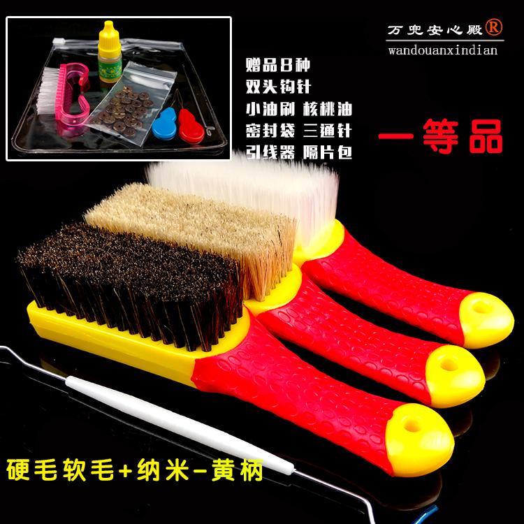 文玩纳米刷金刚硬毛软毛野猪鬃毛核桃橄榄核刷子清理保养工具套装