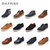 达芙妮皮鞋