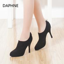 Daphne/达芙妮正品秋新款防水台磨砂高跟单鞋深拉链女鞋