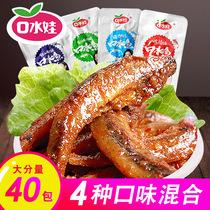 140g大连特产风琴碳烤鱿鱼丝烤鱼片即食海鲜零食马面鱼鳕鱼干原味