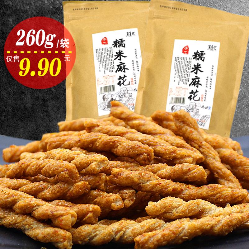 米酥小零食