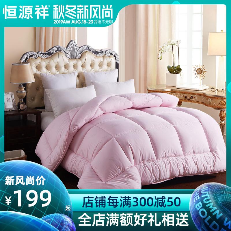 Одеяла из шерсти Артикул 40757657841