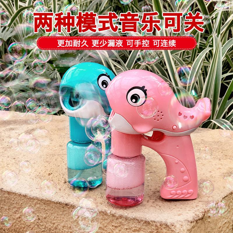 全自动电动泡泡机吹泡泡玩具儿童夏天户外早教幼儿园游戏女孩男孩