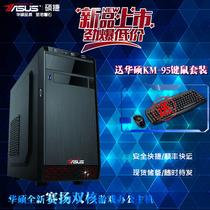 吃鸡分体水冷台式组装主机高配全套RTX20801080Ti8700Ki7GOF