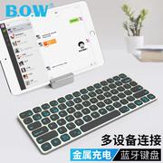 BOW航世金属ipad蓝牙键盘 安卓苹果手机平板mac笔记本通用超薄静音无线键盘 背光