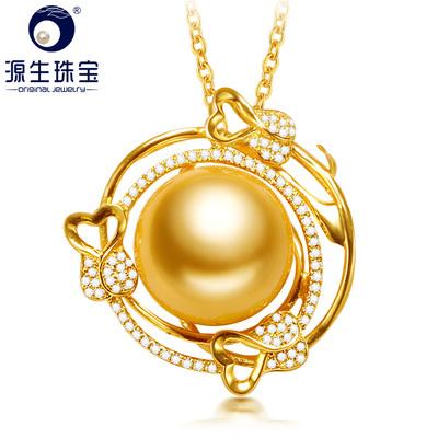 源生珠宝 14K金南洋金珠吊坠单颗海水珍珠项链百搭饰品圆形送女友