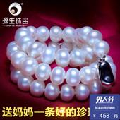 珍珠项链DIY淡水珍珠项链正品珍珠送妈妈喜欢的珍珠项链女妈妈