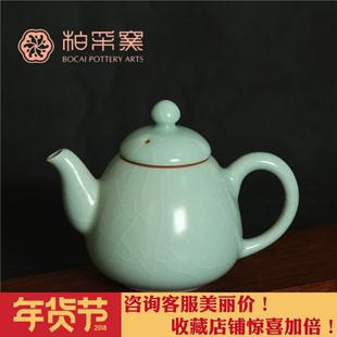 兴风坊 台湾柏采窑玉葫芦茶壶HR-104 汝窑茶具 新釉水茶壶豆青釉